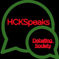 Good luck to the HCKSpeaks seniors